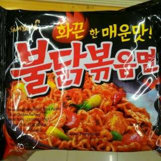 Mie Samyang Hot Spicy Ramen Dan Samyang Cheese