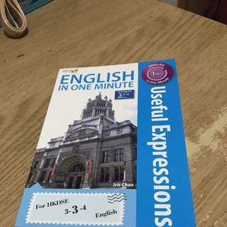 English In One Minute Useful Expressions 英文參考書 筆記