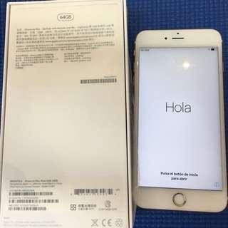 iPhone 6s Plus 64玫瑰金
