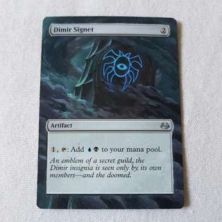 Dimir Signet MTG Magic Custom Hand Painted Altered Extended Art