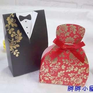 預購中~中國風味 新郎新娘禮服喜糖盒 婚禮小物 送客禮 包裝盒 喜糖盒 第二次進場 姐妹禮 一個9元!