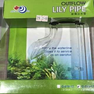 Aquarium Outflow Lily Pipe Aerator