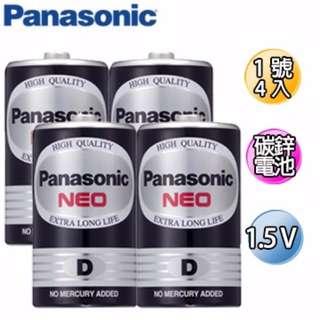 Panasonic 國際牌 黑猛 碳鋅電池 1號 (熱水器專用~)