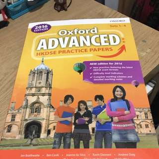 Oxford Advanced HKDSE Practice Papers 英文試卷