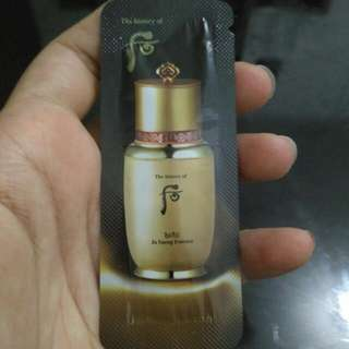 History Of Whoo Ja Saeng Essence Sample Sachet 1 ml
