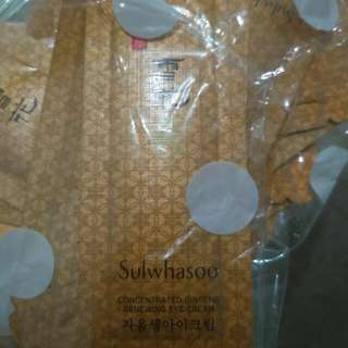 Sulwhasoo Concentrated Ginseng Renewing Eye Cream Sample Sachet 1 ml