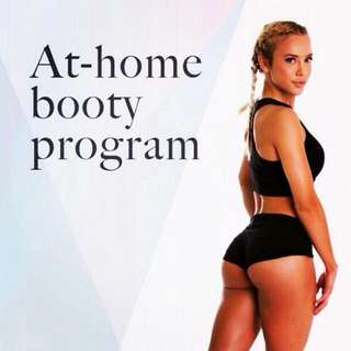 Tammy Hembrow At Home Booty Program