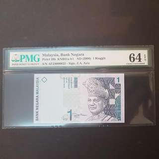 RARE!! Low Number 0000022 Year 2000 RM1 PMG Choice EPQ 64  UNC
