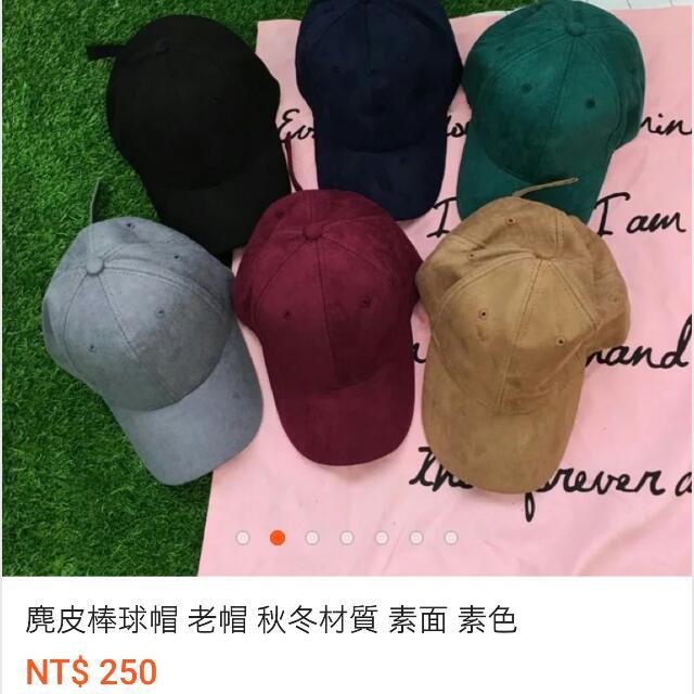 韓版深藍老帽