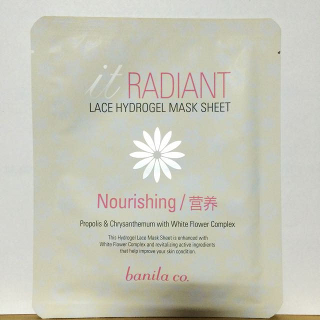Banila Co. Mask Sheet