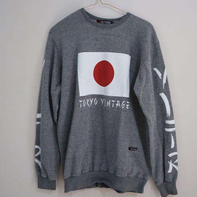 Tokyo Grey Sweater