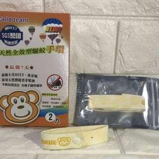 🚚 台灣製造🇹🇼MIT小猴子防蚊手環(2入)