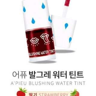 A'pieu Water Tint