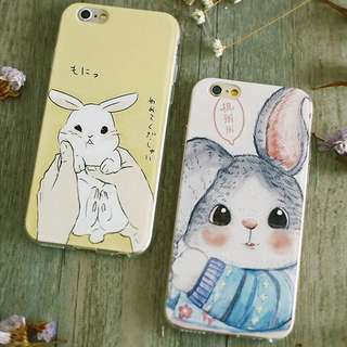PO - Cute Easter Bunny iPhone Case Cover