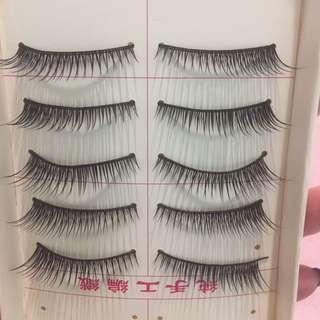 Eyelashes Korean