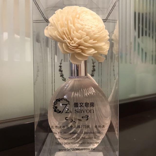 全新未拆封72%雪文皂房le 72% Savon 普羅旺斯薰衣草香精油 150ml 巴黎系花朵盛開造型薰香擴香瓶