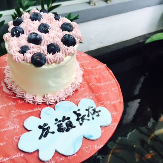 Blueberry Birthday Cake Food Drinks Baked Goods On Carousell