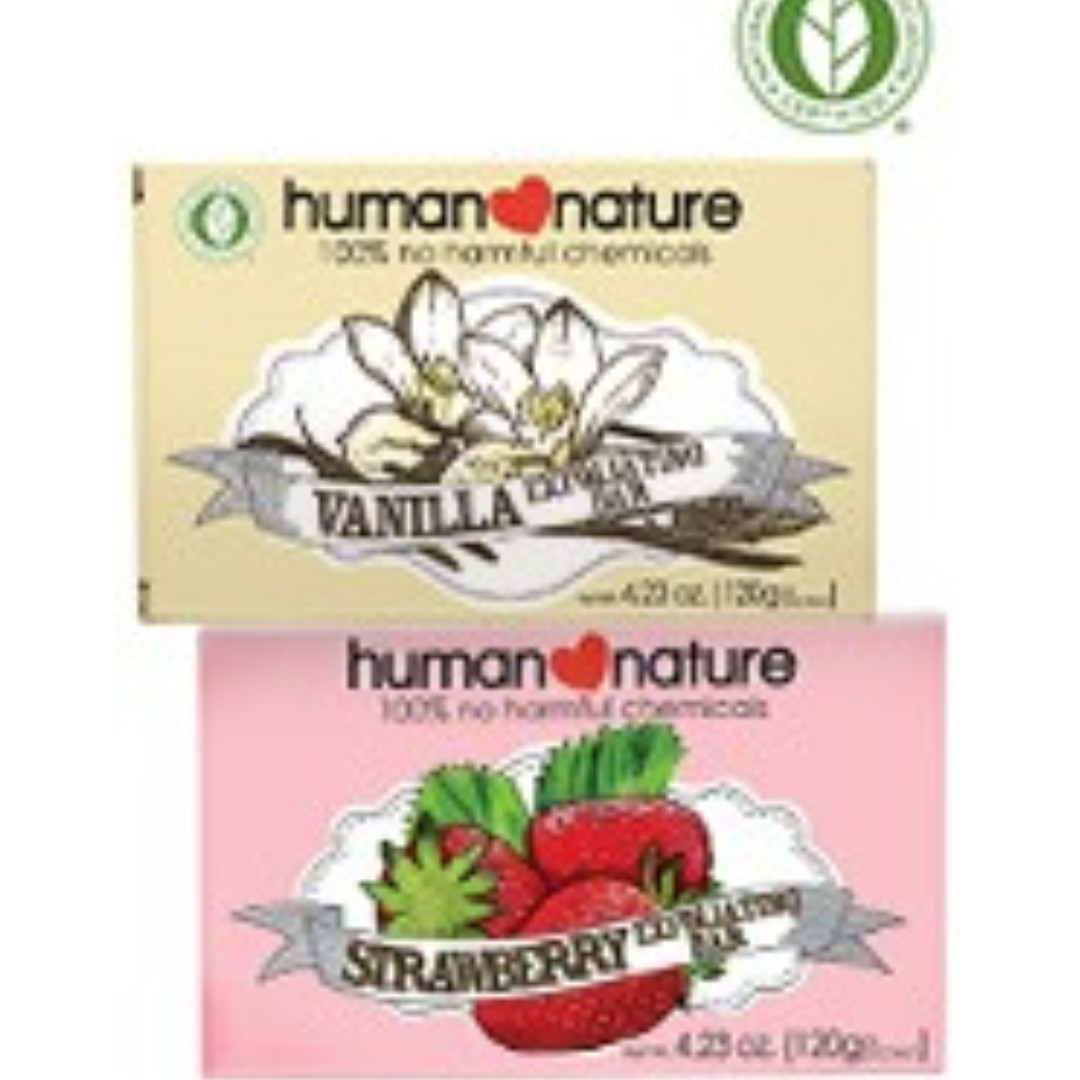 HUMANHEARTNATURE BODY SCRUB AND EXFOLIATING BARS