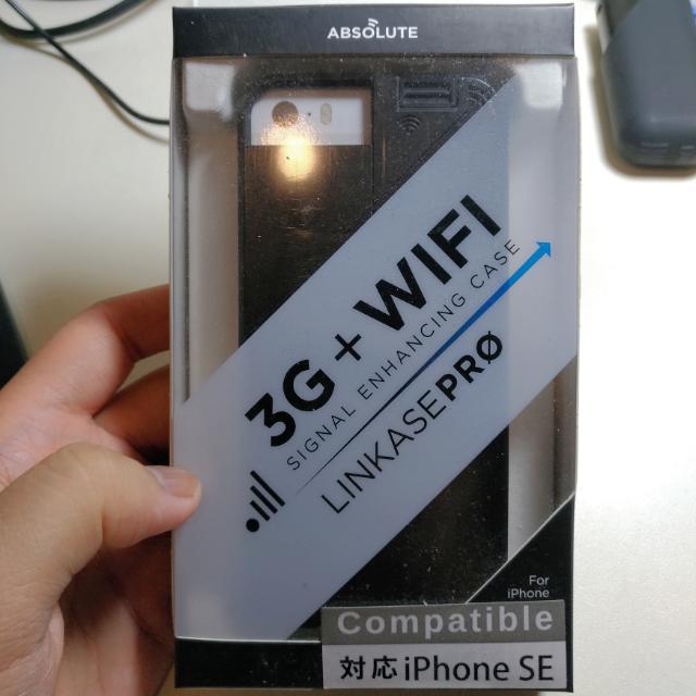 Linkase Pro Iphone Se 訊號增強殼