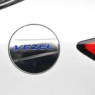 Honda Vezel Fuel Cap Cover
