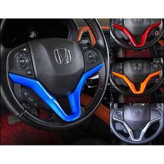 Honda Vezel Steering Wheel Trim