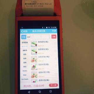 F&B Mobile Ordering Device Come With Integrated Printing Slip