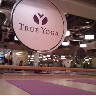 True Yoga Membership - Valid from Now til Sept 2018