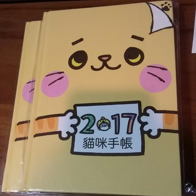 2017貓咪手帳