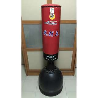 Punching Bag/Stand