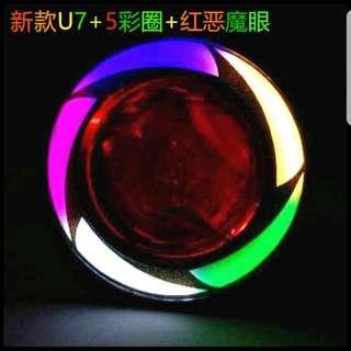 U7 Mix Color Angel Fog Light. NEW