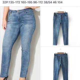Skinny jeans By avenue
