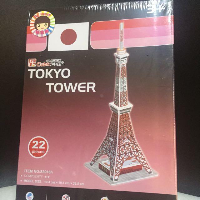 地標模型(東京鐡塔)
