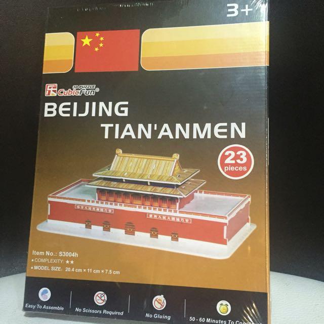 地標模型 (北京天安門)