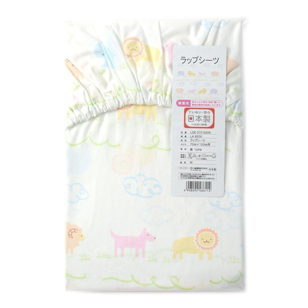 日本直送 東京西川 【日本製】 動物園圖案嬰兒床單 baby crib sheet made in japan 100% 綿
