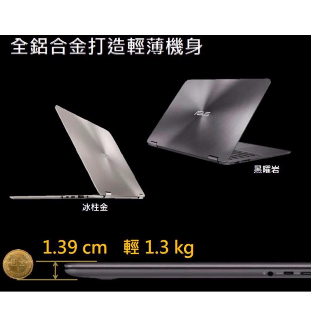 全新 ASUS UX360CA-0051A6Y30 冰柱金 1.3kg 256G SSD IPS FHD