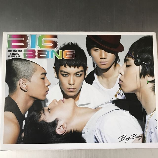 Big Bang's Post Cards