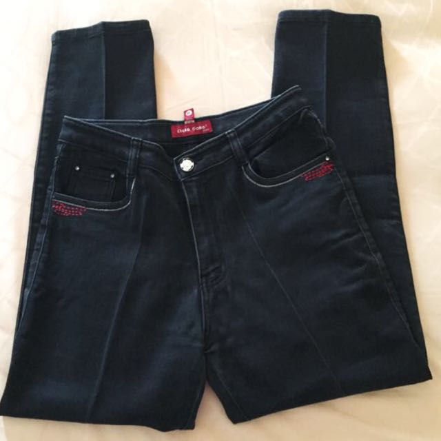 Reprice! Black Jeans