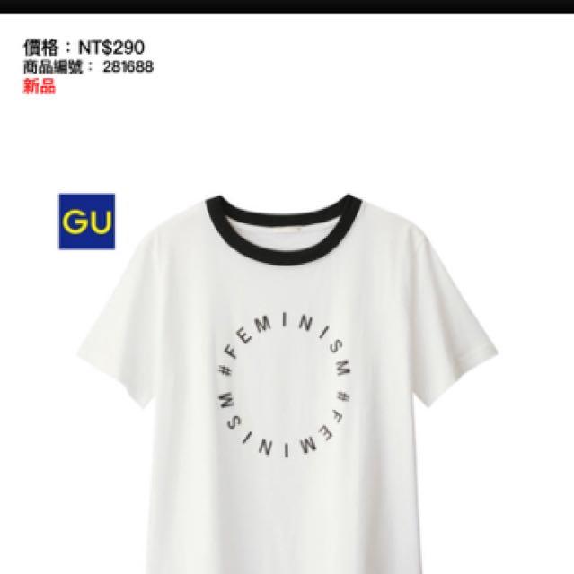 GU歐美T(全新)