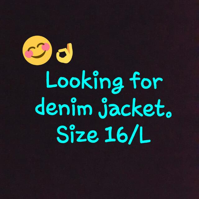 Looking For An Oversized Denim Jacket