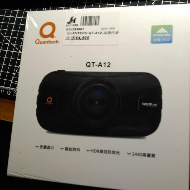 QT-A12 高階行車記錄器