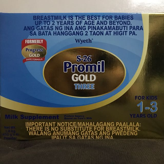S-26 PROMIL GOLD THREE (Formerly Progress Gold) 1.8kg