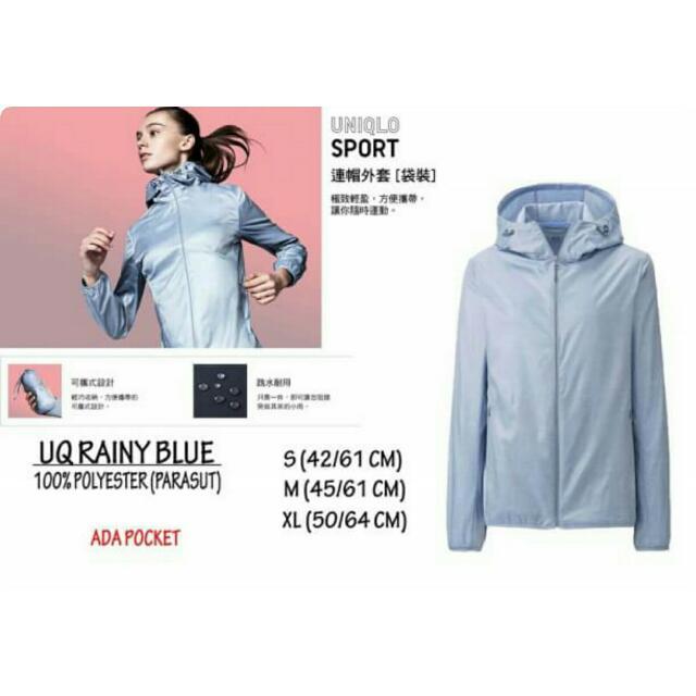UNIQLO RAINY BLUE