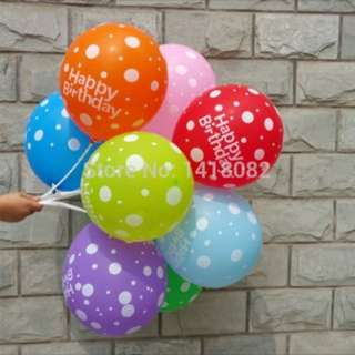 🎈🎈BALLOONS WITH STICK FOR BDAY /MARRIAGE /PROPSAL 🎈🎈