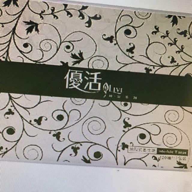 優活120抽取衛生紙(箱)