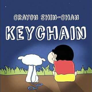 🎀Crayon Shin-chan Keychain 蜡笔小新钥匙圈🎀