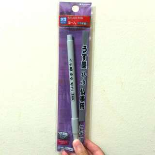 BRAND NEW Daiso Japan Brush Pen