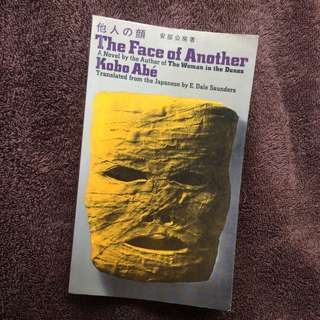 The Face Of Another By kobe Abe