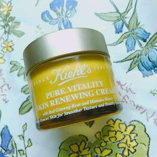 Kiehls 蜂蜜紅蔘亮采活膚霜 蜂蜜發光霜