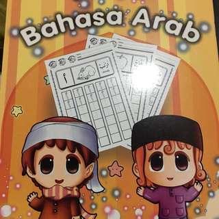 Arabic Asst Book