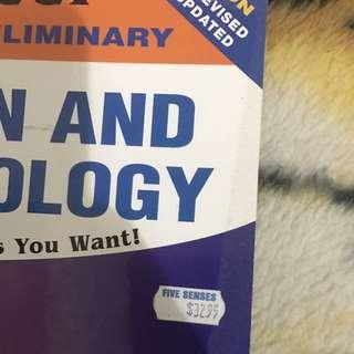 HSC Design And tech Textbook